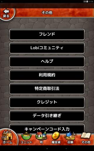 Screenshot_2016-04-10-21-26-29