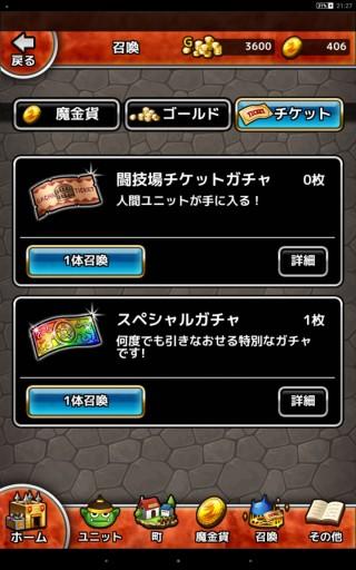 Screenshot_2016-04-10-21-28-01