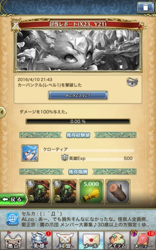 Screenshot_2016-04-10-21-47-34