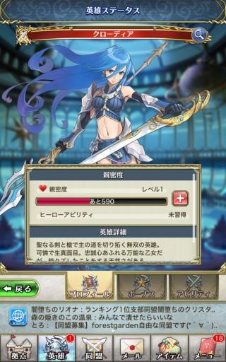 Screenshot_2016-04-10-21-49-15