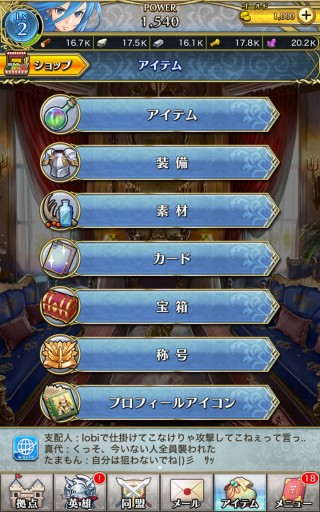 Screenshot_2016-04-10-21-50-14