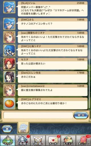 Screenshot_2016-04-10-21-57-31