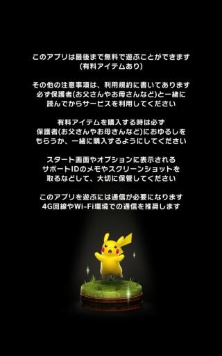 Screenshot_2016-04-12-23-52-46