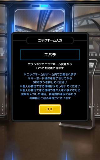 Screenshot_2016-04-12-23-58-09