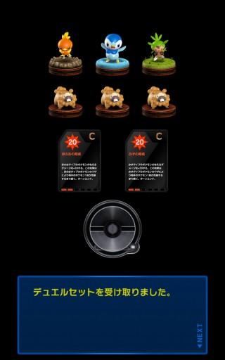 Screenshot_2016-04-12-23-58-22