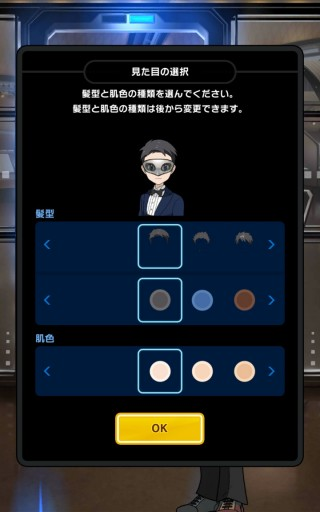 Screenshot_2016-04-12-23-58-47