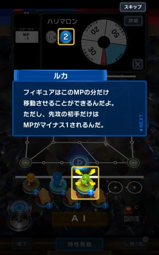 Screenshot_2016-04-13-00-01-33