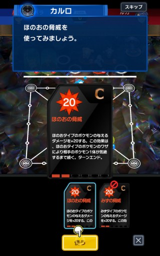 Screenshot_2016-04-13-00-03-36