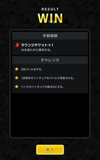 Screenshot_2016-04-13-00-21-16