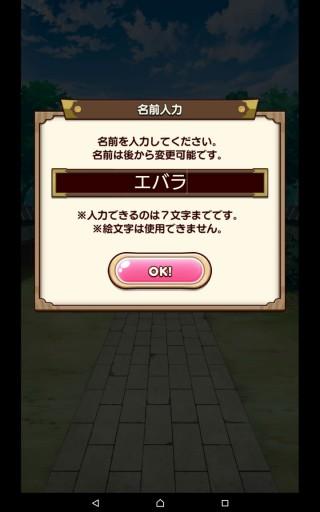 Screenshot_2016-04-14-22-11-32