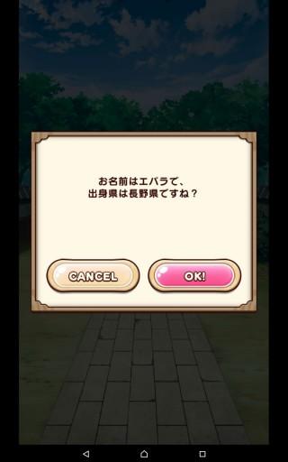Screenshot_2016-04-14-22-11-52