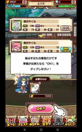 Screenshot_2016-04-14-22-17-03