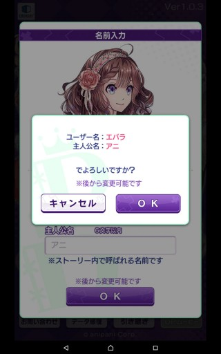 Screenshot_2016-04-17-01-47-34
