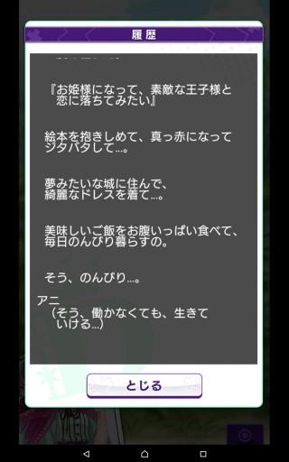 Screenshot_2016-04-17-01-48-07