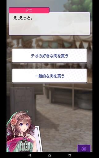 Screenshot_2016-04-17-01-54-23