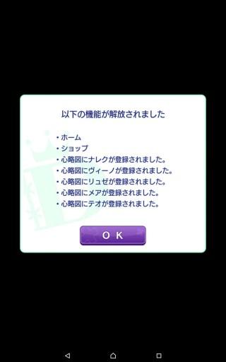 Screenshot_2016-04-17-01-56-24