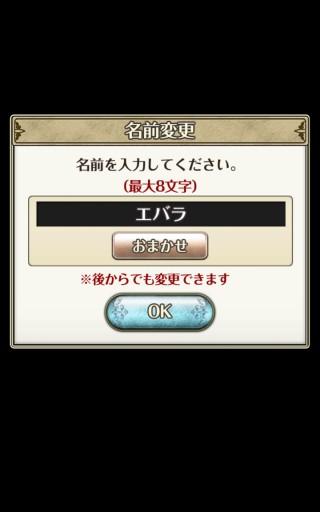 Screenshot_2016-04-17-19-44-07