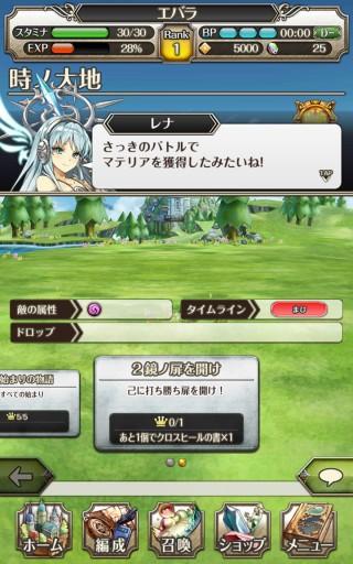 Screenshot_2016-04-17-19-44-57