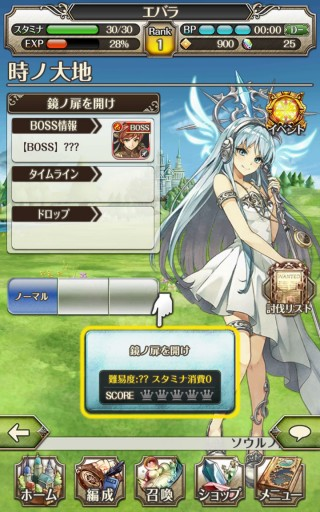 Screenshot_2016-04-17-19-46-31