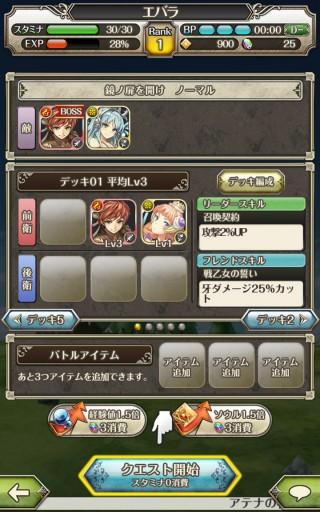 Screenshot_2016-04-17-19-46-43