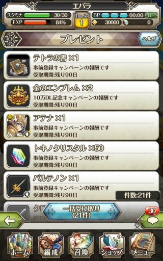 Screenshot_2016-04-17-19-51-21