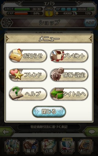 Screenshot_2016-04-17-19-52-53