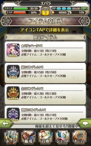 Screenshot_2016-04-17-19-53-30