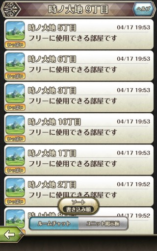 Screenshot_2016-04-17-19-53-45