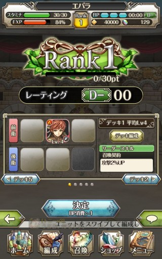 Screenshot_2016-04-17-19-54-31