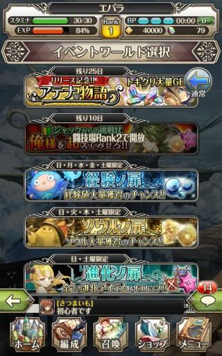 Screenshot_2016-04-17-19-57-23