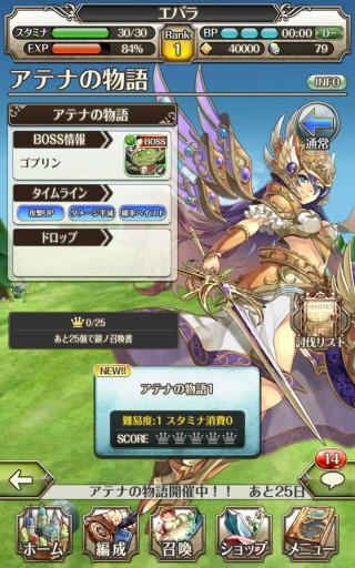 Screenshot_2016-04-17-19-57-38