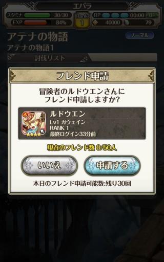 Screenshot_2016-04-17-19-59-29