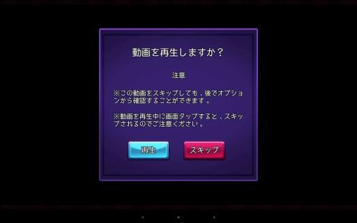 Screenshot_2016-04-17-20-05-23