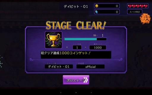Screenshot_2016-04-17-20-06-11