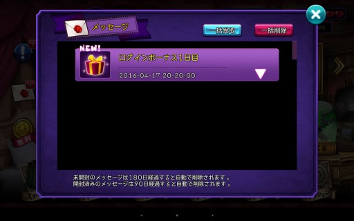 Screenshot_2016-04-17-20-21-00