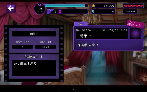 Screenshot_2016-04-17-20-25-01
