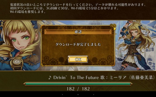 Screenshot_2016-04-17-20-45-37