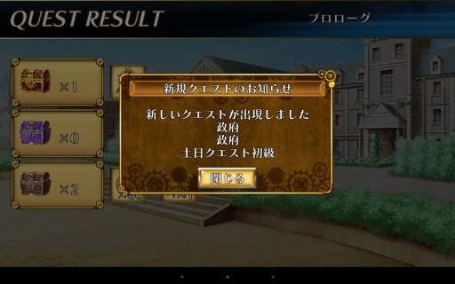 Screenshot_2016-04-17-20-51-32