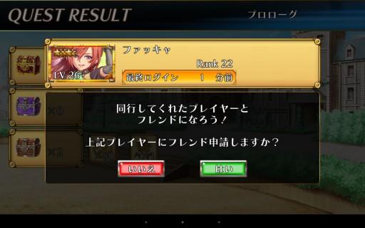 Screenshot_2016-04-17-20-51-43