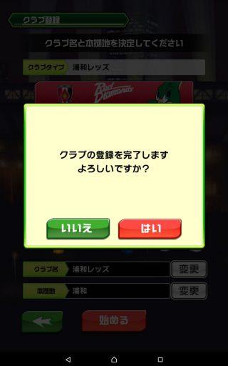 Screenshot_2016-04-24-18-42-00