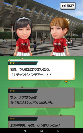 Screenshot_2016-04-24-19-35-43