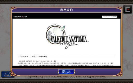 Screenshot_2016-05-17-23-27-06