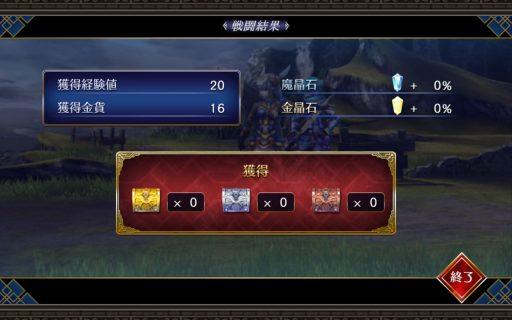 Screenshot_2016-05-17-23-33-41