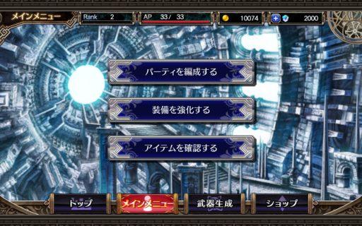 Screenshot_2016-05-17-23-58-49