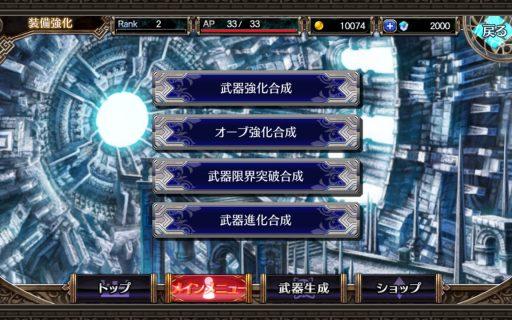 Screenshot_2016-05-18-00-00-04