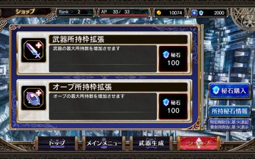 Screenshot_2016-05-18-00-00-27
