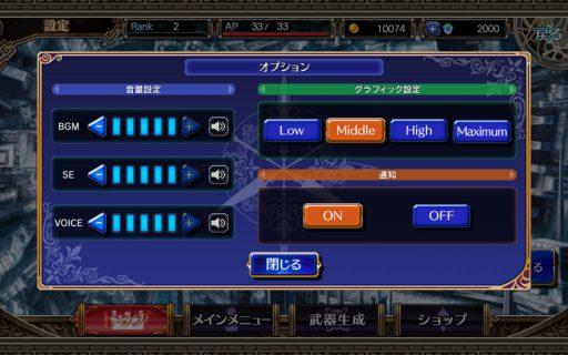 Screenshot_2016-05-18-00-01-18