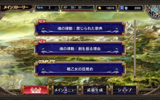 Screenshot_2016-05-18-00-01-34