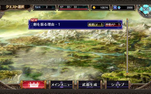 Screenshot_2016-05-18-00-01-41