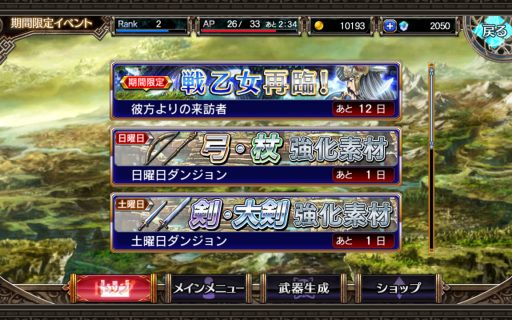 Screenshot_2016-05-18-00-05-49